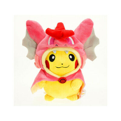 Pokemon Gyarados Pikachu Magikarp Soft Plush Anime Stuffed Toy Doll Gift 20CM