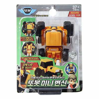 YOUNGTOYS Tobot Mini Transformation Terakeul / Children / Toy/ Children's gifts