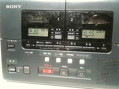 Sony TCS-8000M DOUBLE Cassette-Corder Portable Cassette Recorder Best TOP Japan