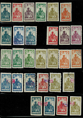 Poland (local) 1918 - Żarki -forgeries- range of all issues (29 stamps)
