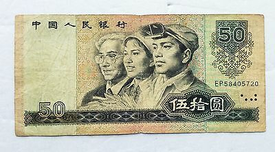 China 4th 1980  50yuan YELLOW RIVER WATERFALL CURRENCY MONEY BILL USED NOTE