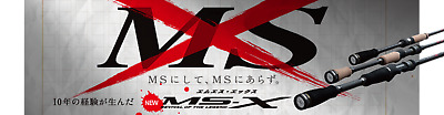 MAJOR CRAFT MS-X Baitcasting Rods - Fishing Reels Rod Tackle Micro Jigs Lures