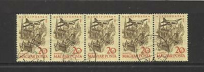 Hungary  ~  1958 Air Mail (Part Set Used)
