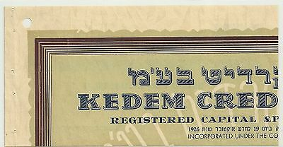 Judaica Palestine Old Receipt Printed On Back Of A Share Kedem Credit 1948