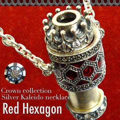 Silver Kaleidoscope Necklace Red Hexagon Dry Chamber Scope NEW F/S Japan 166