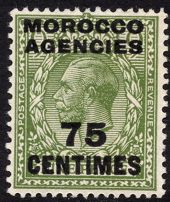 MOROCCO AGENCIES French Currency GV 75c on 9d Green SG198 Lightly Mounted Mint