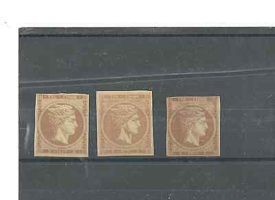 GREECE BROWN HERMES SCOTT 9,9b,and 16 UNUSED.