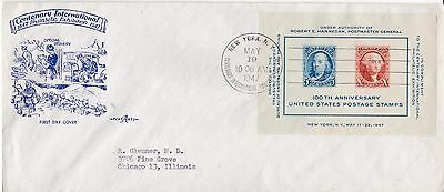 First day cover, Scott #948, CIPEX S/S , PentArts cachet, 1947