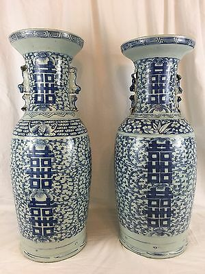 Pair of Large Chinese Porcelain Vases, Blue and White, 19th Century Qing Dynasty