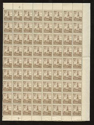 NEPAL 1949 CORONATION 2p TEMPLE COMPLETE SHEET 144 stamps...Lot 2