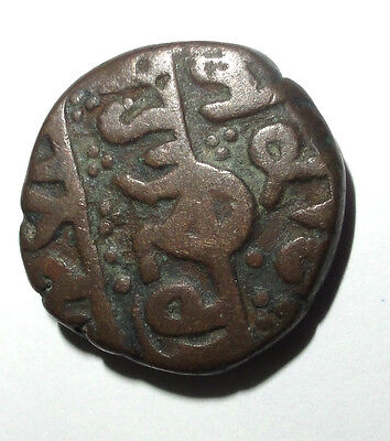 RARE 1800s AMRITSAR MINTED, MULTIPLE PAISA SIKH COPPER COIN WITH GURUMUKHI TEXT