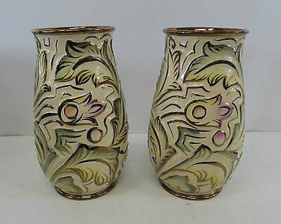 """Pair Of Wade """"Gothic"""" Matching Patterned Decorative Vases 8.5"""" High"""