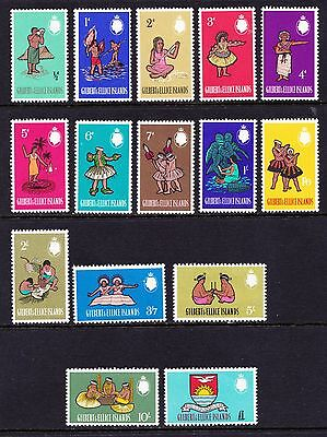 Gilbert & Ellice Islands 1965 Definitives to £1 - MNH set of 15 values - (1)