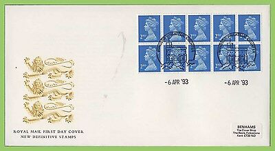 G.B. 1993 10 2nd class stamp booklet pane on Royal Mail First Day Cover, Windsor