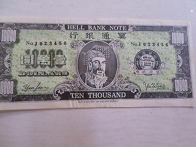 Hell Bank Note Ten Thousand Dollars