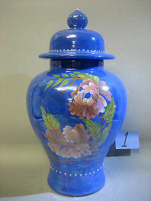 Large hand painted lidded ginger jar