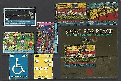 2008 United Nations New York Year Stamp Collection MNH