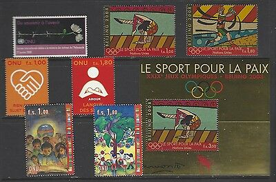 2008 United Nations Geneva Year Stamp Collection MNH