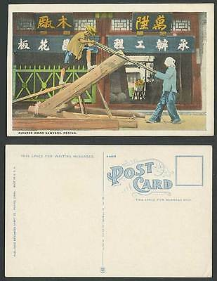 China Old Colour Postcard 2 Native Wood Sawyers at Work, Peking, Chinese Factory