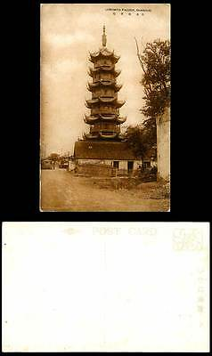 China Old Postcard Shanghai LUNGWHA PAGODA Street Scene, Chinese Temple Lung Wha