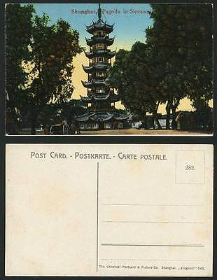 China Old Postcard Chinese Temple - Shanghai Pagoda in SICCAWEI