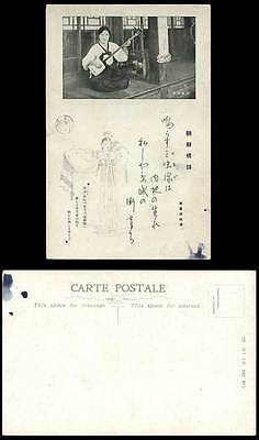 Korea Old Postcard Korean Geisha Girl Musician Dancer, Romantic Love Poem Chosen