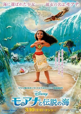 Moana Disney 2017 Japan Mini Movie Poster chirashi C923