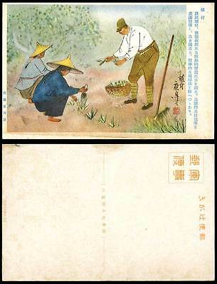 China Old Postcard Japanese Soldier Teaching 2 Chinese Farmers Official Military