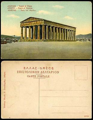Greece Old Colour Postcard Temple de Thesee of Theseion Teseon Athenes Athens