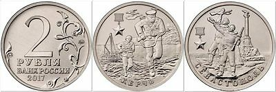 NEW !!! Russia - 2 rubles 2017 Hero City of Sevastopol and Kerch UNC