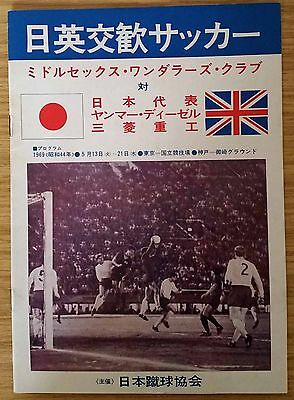 1969 Friendly Programme - Japan v Middlesex Wanderers