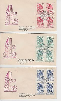 B06670 Philippinen Philippines 540-542 FDC 1951 Blocks  Vereinte Nationen UN UNO