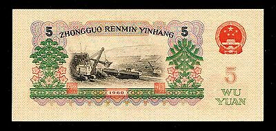 China 1960 5Yuan Paper Money GEM UNC #103