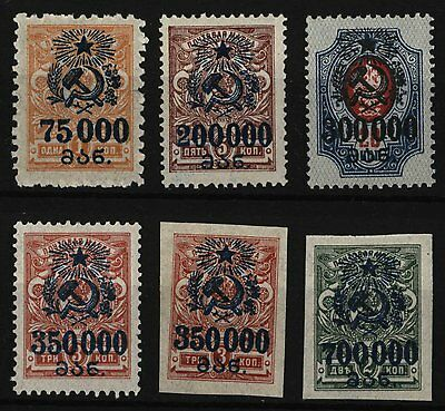 Russia Georgia 1923 Full Surcharged Set , Sc 51-55 + Extra 54a , MLH