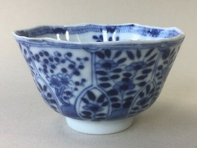 18th/19th Century Chinese Blue and White Tea Cup / Bowl
