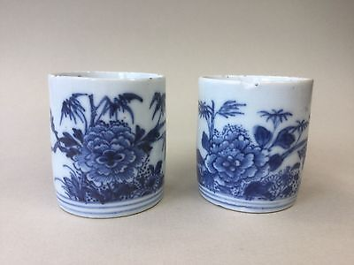 18th/19th C. Chinese Miniature Blue and White Tankards / Mugs