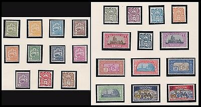1927 INDOCHINE N°123/146* Aspect TB, Cote :140€ FRENCH INDOCHINA complete set MH