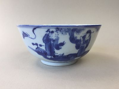 19th/20th C. Chinese Blue and White Bowl - Immortals