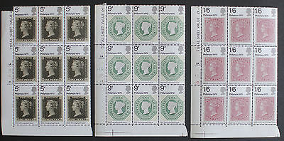 GB QEII 1970 Philympia 70. Unmounted MINT Blocks. Cylinder Numbers
