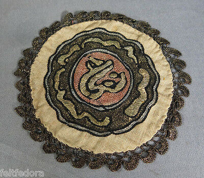 Ottoman Turkish Coffee Pot Placemat Linen Silk Sarma Embroidery Islamic Scroll