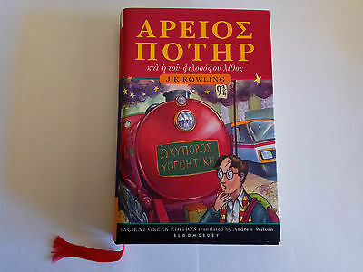Harry Potter and the Philosophers Stone Ancient Greek Hardback 2004 Edition