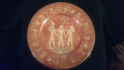EXCELLENT CONDITION Fathi Mahmoud Egyptian Limoges Plate