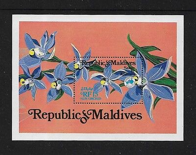 MALDIVE ISLANDS, Maldives - 1984 Ausipex 84, Flowers, mint mini sheet, MNH MUH