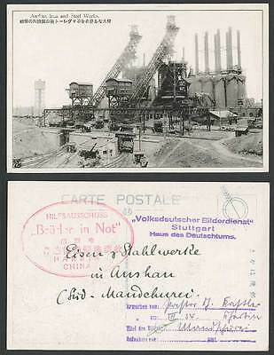 China Old Postcard Anshan Iron & Steel Works German Relief Brueder in Not Harbin