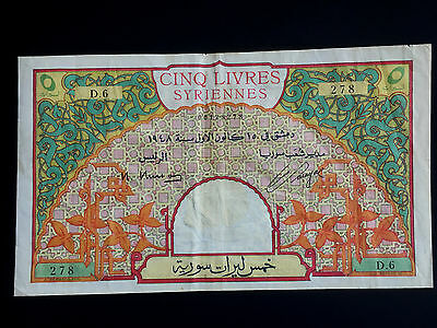 Syria 1948 5 Five Livres Note/paper Banknote Money Cinq Liveres Syriennes