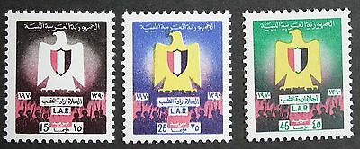 Libya (1970) Foreign Troops / Coat of Arms / Eagle / Birds - Mint (MNH)