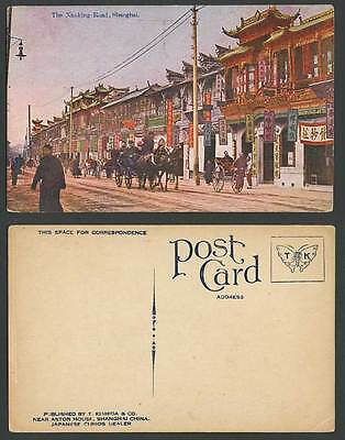 China Old Postcard Shanghai Nanking Road Street Scene Horse Cart Rickshaw Coolie