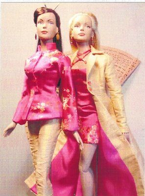 """Pattern fits 15.5 and 16"""" fashion dolls Long Evening Gown Tonner Tyler Gene"""