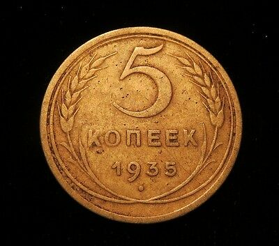 1 Old Soviet Russia coin 5 Kopeks  Копеек 1935 СССР - USSR RARE Coin-Money