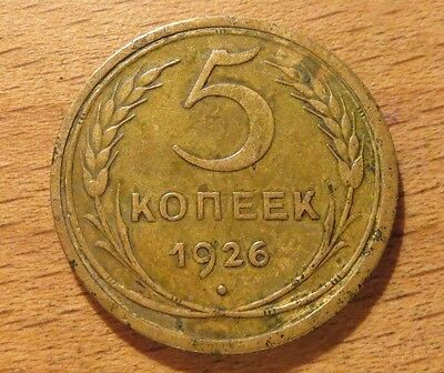 Old Soviet Russia coin 5 Kopeks  5 Копеек 1926 СССР - USSR RARE Coin-Money